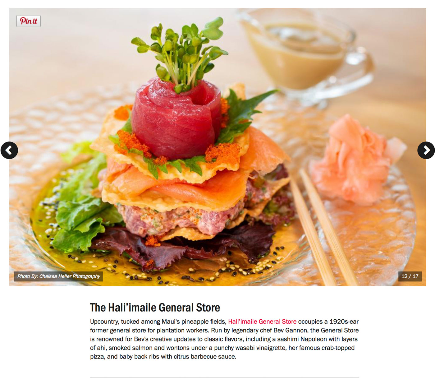 "Screenshot from Food Network's Guide to:<br><a href=""https://www.foodnetwork.com/restaurants/photos/restaurant-guide-maui"" target=""_blank"" rel=""noopener noreferrer"">""The Best Restaurants on Maui""</a> - Hali'imaile General Store.</br>"
